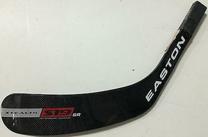 EASTON STEALTH S19 JUNIOR REPLACMENT BLADE