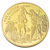 The Baptism of Christ Coin