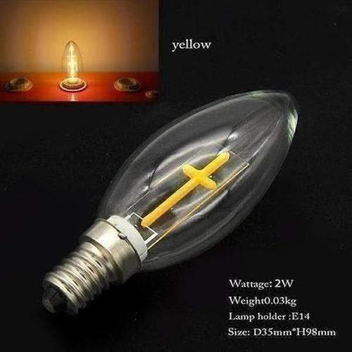 Christian Cross LED Bulb - The Divine Bazaar