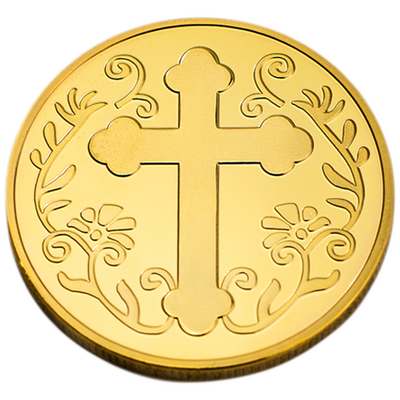 Servant of Christ Coin
