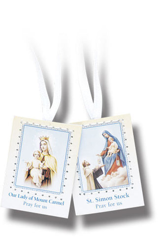 Brown Scapular with White Cords