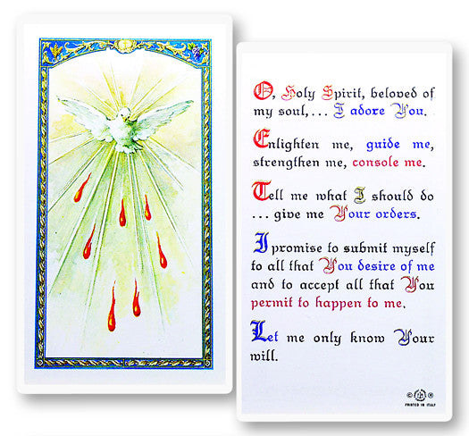 Holy Spirit Prayer Holy Card