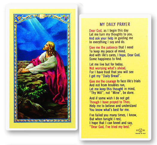 My Daily Prayer Holy Card