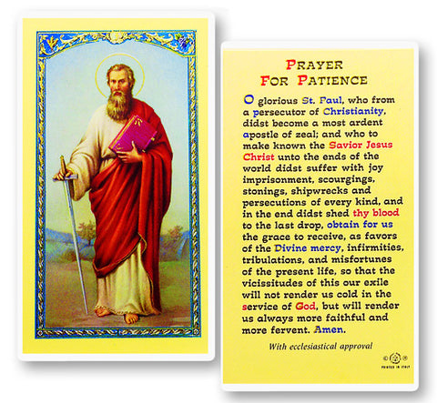 St. Paul - Prayer for Patience Holy Card