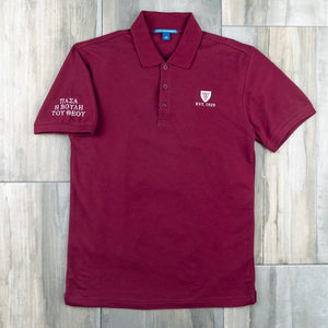 """The Whole Counsel of God"" Polo"