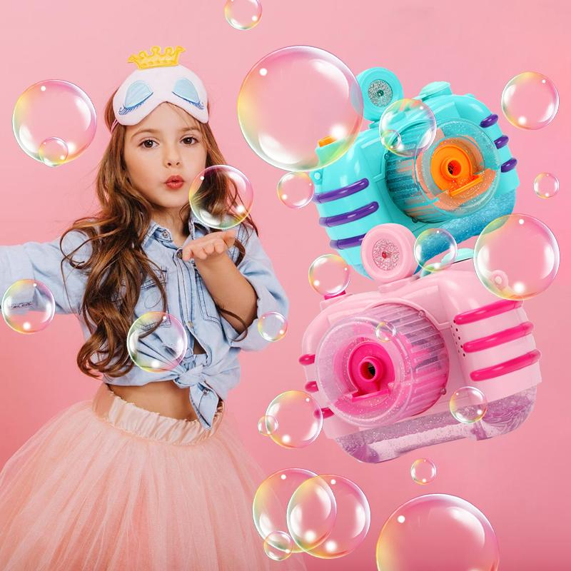 2019 New Children's Toys!Automatic Bubble Machine