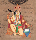 Hanuman Hindu God Painting Handmade India Ramayan Religious Old Stamp Paper Art
