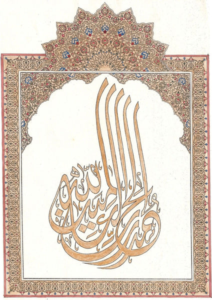 Islamic Calligraphy Koran Painting Handmade Holy Quran Muslim Arabic Decor Art