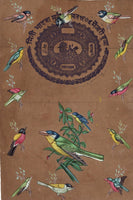 Indian Bird Miniature Art Handmade Old Stamp Paper Nature Ornithology Painting