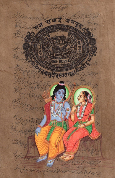 Rama Sita Hindu Art Old Stamp Paper Indian Ethnic Ramayana Religious Painting