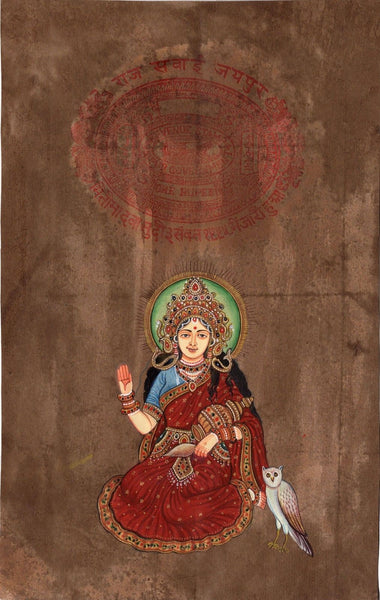 Indian Miniature Art Bhumi Earth Hindu Goddess Handmade Old Stamp Paper Painting
