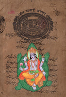 Ten Vishnu Avatar Dashavatara Paintings Handmade Stamp Paper Indian Hindu Art