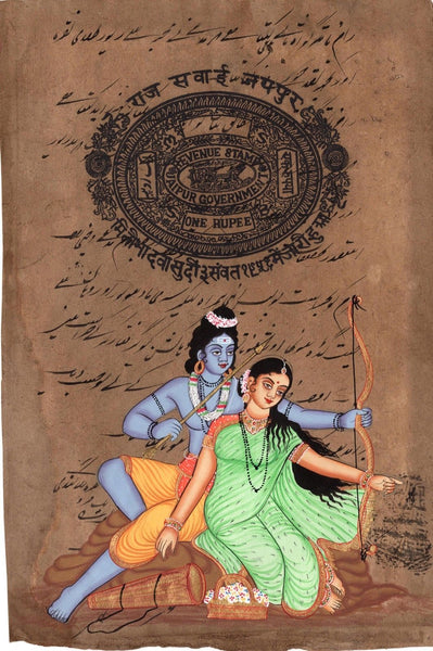 Rama Sita Hindu Religious Art Old Stamp Paper Indian Ethnic Ramayana Painting