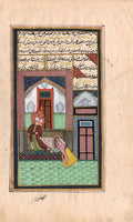 Persian Illuminated Manuscript Art Rare Islamic Miniature Handmade Folk Painting