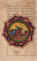 Persian Miniature Islamic Art Handmade Illuminated Manuscript Iran Folk Painting