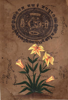 Mughal Miniature Painting Handmade Floral Flower Moghul Old Stamp Paper Artwork