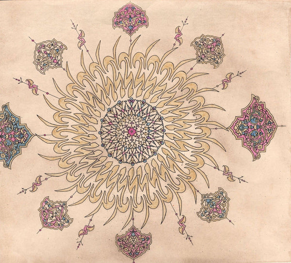 Islamic Tazhib Art