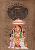 Narasimha Hindu Deity Artwork Vishnu Avatar Indian Religion Spiritual Painting
