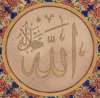 Islamic Koran Calligraphy