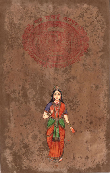 Subhadra Hindu Painting Handmade Indian Goddess Old Stamp Paper Watercolor Art