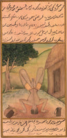 Yoga Headstand Asana Art Handmade Indian Persian Shirshasana Miniature Painting
