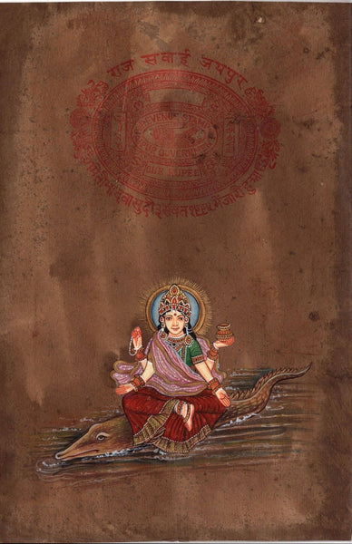 Indian Miniature Art River Ganga Hindu Goddess Handmade Stamp Paper Painting