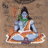 Shiva Painting Handmade Old Stamp Paper Indian Religious Shiv Hindu God Artwork