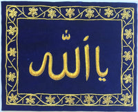 Embroidery Islamic Calligraphy