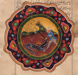 Indo Persian Painting