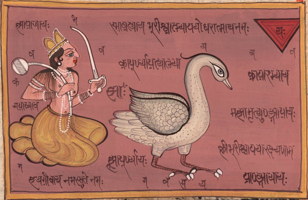 Tantric Indian Art