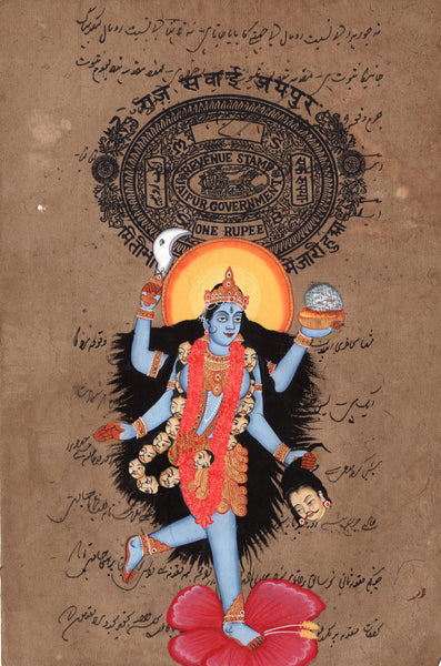 Goddess Kali Painting