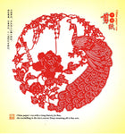 Chinese Papercut Art