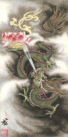 Feng Shui Yang Dragon Art