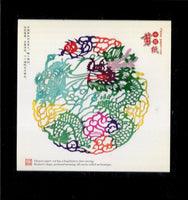 Chinese Paper Cut Art