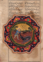 Indo Persian Miniature Artwork