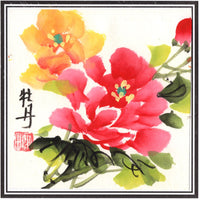 Chinese Floral Art