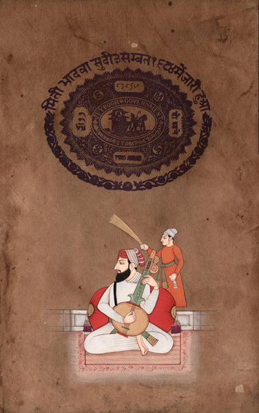 Sikh Painting