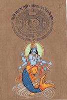 Vishnu Matsya Painting Handmade Hindu God Fish Incarnation Avatar Watercolor Art