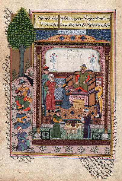 Persian Miniature Painting