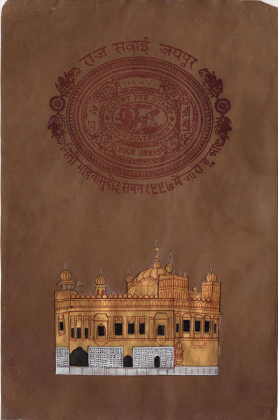 Golden Temple Sikh Painting