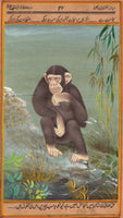 Chimpanzee Art