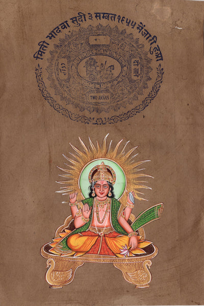 Surya Sun God Art