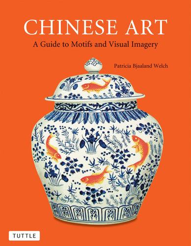 Chinese Art Book
