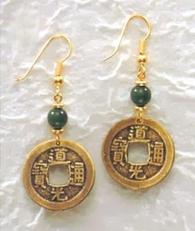 I Ching Coin Jade Earrings