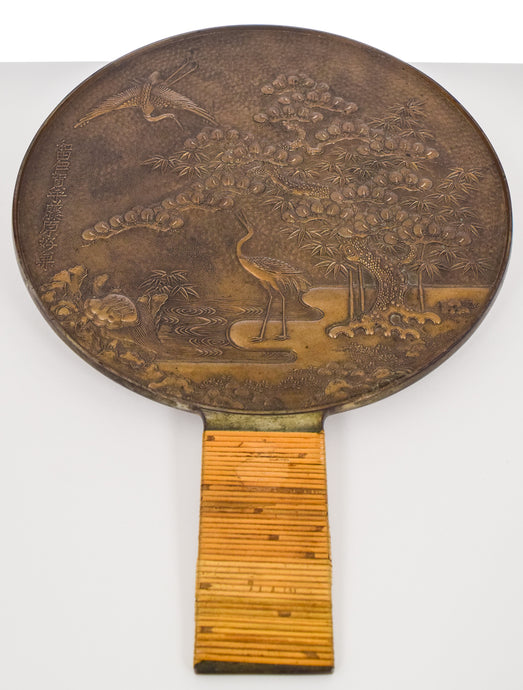 Specchio Ekagami Antique Mirror
