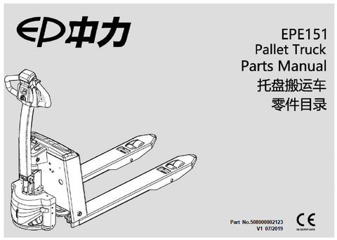 Parts Manual EPE151 EP Equipment