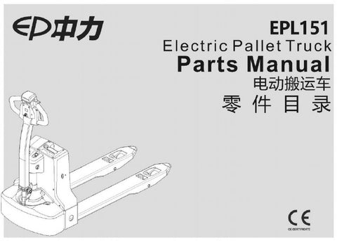 Parts Manual EPL151 EP Equipment