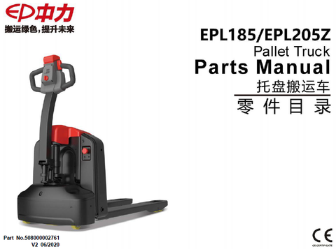 Parts Manual EP Equipment EPL185 - Pallet Trucks Direct