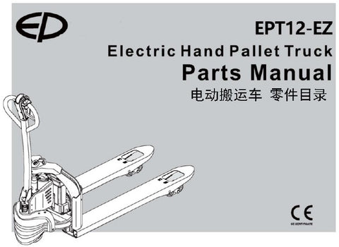 Parts Manual EPT12EZ EP Equipment - Pallet Trucks Direct