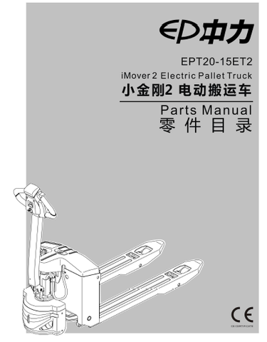 Parts Manual EPT20-15ET2 EP Equipment - Pallet Trucks Direct